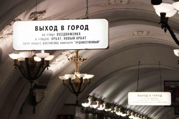 metro moscou1