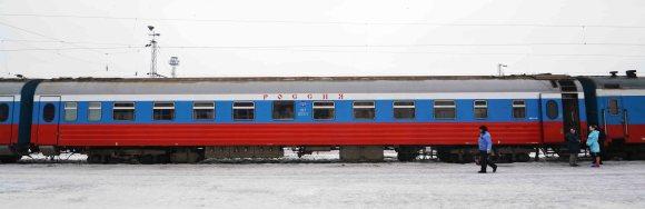 wagon bleu blanc rouge