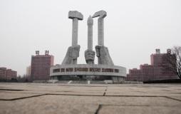 monument du parti